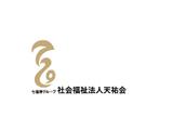 社会福祉法人 天祐会/無資格(ホームヘルパー資格不要)/正社員