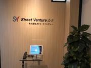株式会社ストリートベンチャーの求人画像